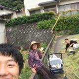 草にまつわる仕事が増える時期です!